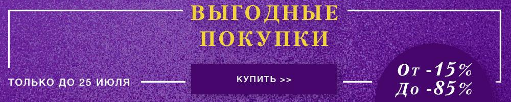Время выгодных покупок на kgmart.ru