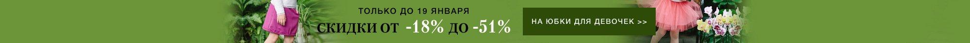 Скидки от 19% до 28% на коллекцию Образы в бирюзовых тонах