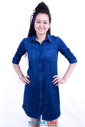Платье арт.65016