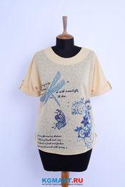 Блузка арт.67538